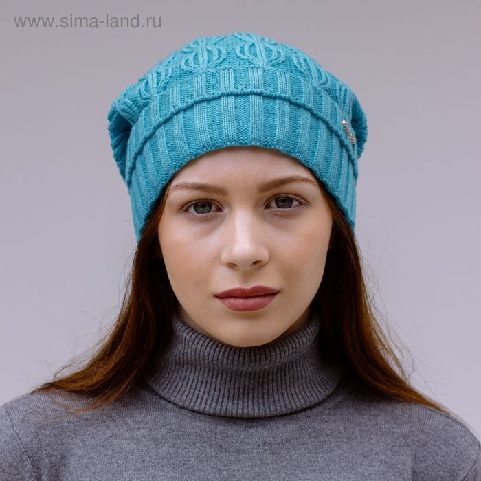 "Шапка женская зимняя ""ЭЛАДА 2"", размер 58, цвет бирюзовый 407082"