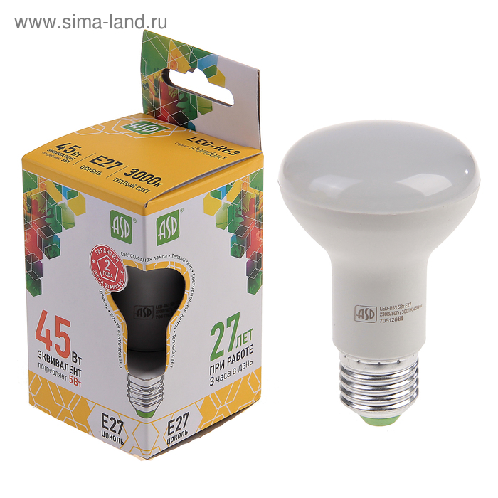 Лампа светодиодная направленного света R63, Е27, 5 Вт, 3000 К