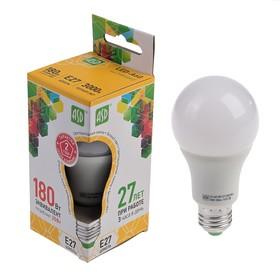 Лампа светодиодная ASD, Е27, 20 Вт, 210 - 240 В, 3000 К