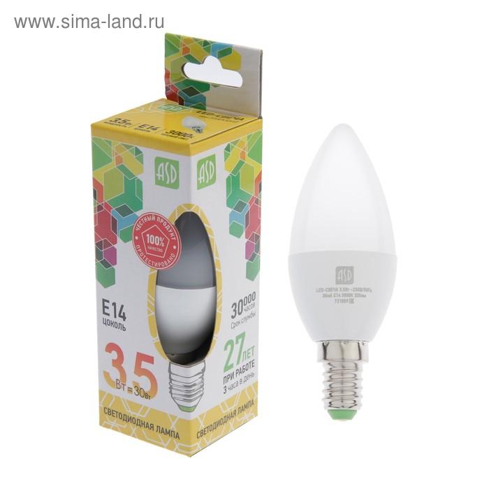 """Лампа светодиодная ASD, Е14, 3.5 Вт, 160-260 В, 3000 К, """"свеча"""""""