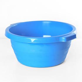 Таз круглый 14 л, цвет голубой