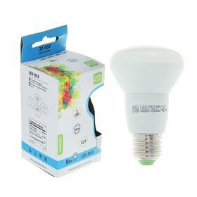 Лампа светодиодная направленного света ASD LED-R63-standard, Е27, 8 Вт, 4000 К, 720 Лм