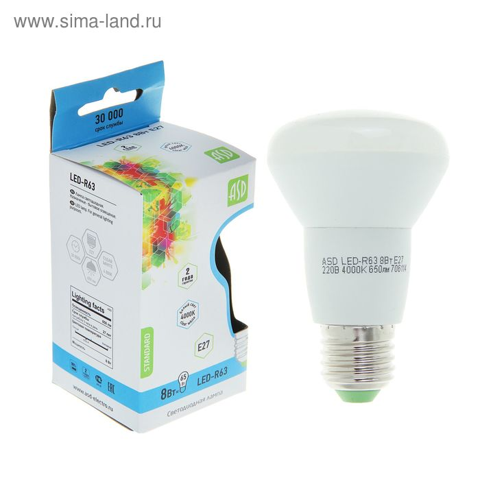 Лампа светодиодная направленного света R63, Е27, 8 Вт, 4000 К