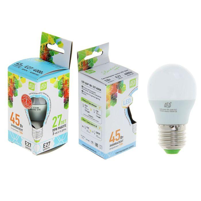 Лампа светодиодная ASD LED-ШАР-standard, Е27, 5 Вт, 230 В, 4000 К, 450 Лм