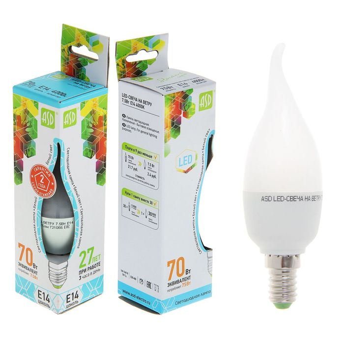 "Лампа светодиодная ASD, Е14, 7.5 Вт,  4000 К, ""свеча на ветру"""