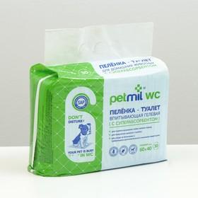 Absorbent diaper with a superabsorbent material, 60x40 cm (set of 30 PCs.)