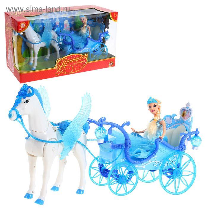 Карета с лошадью (ходит) и куколкой (30 см), со световыми и звуковыми эффектами, работает от батареек, БОНУС - куколка картонная, вырезная одежда