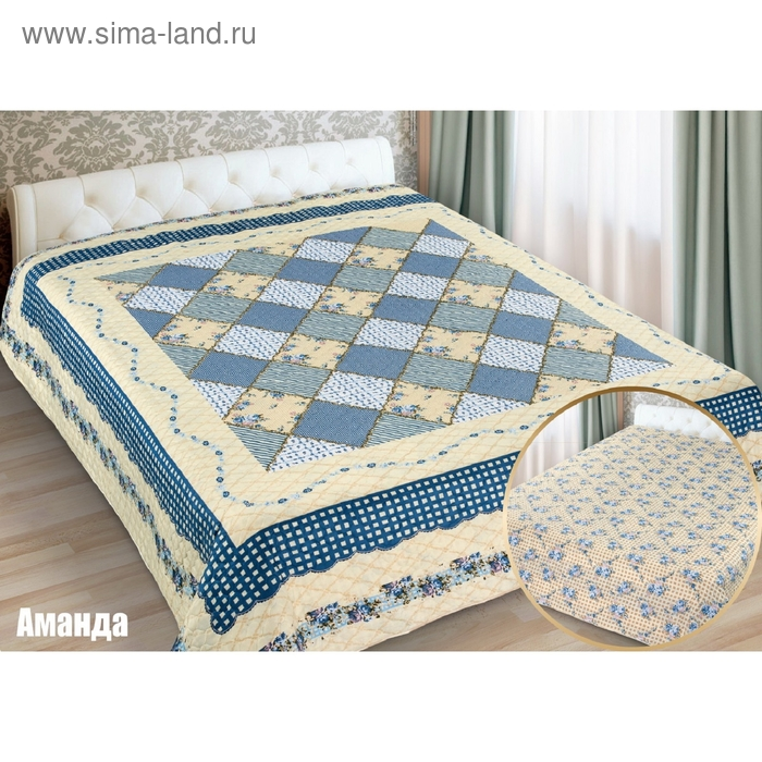 "Покрывало-одеяло Marianna IMA GOLD ""Аманда"", размер, размер 230х250 см, микрофибра"