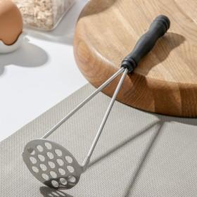 Картофелемялка «Трапеза», из нержавеющей стали, 26 см