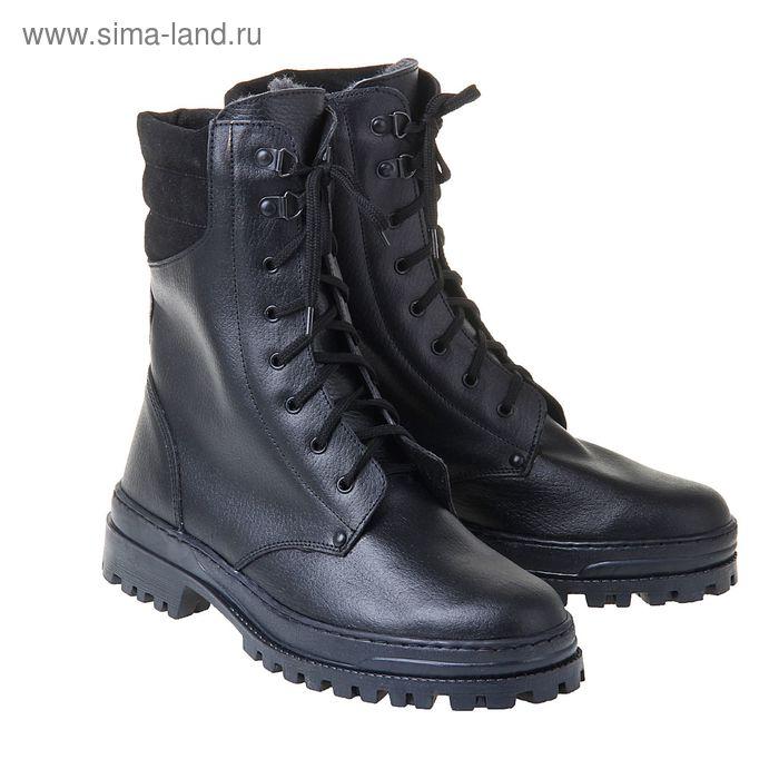 """Тактические ботинки """"БМ Омон -2 """" укороченные, натуральный мех, зимние, размер-43"""