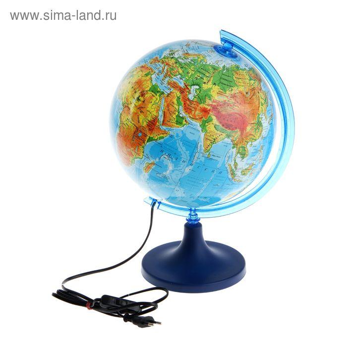 Глобус физический диаметр 250мм, с подсветкой