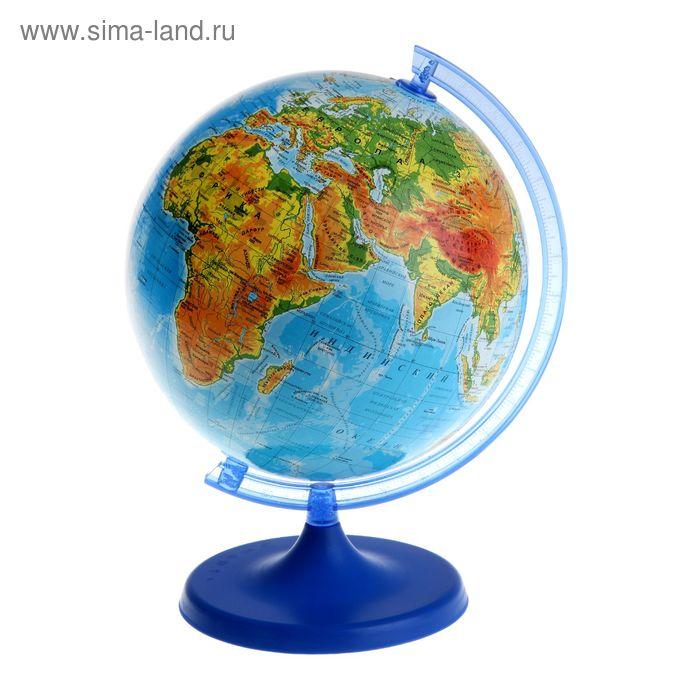 Глобус физический диаметр 220мм