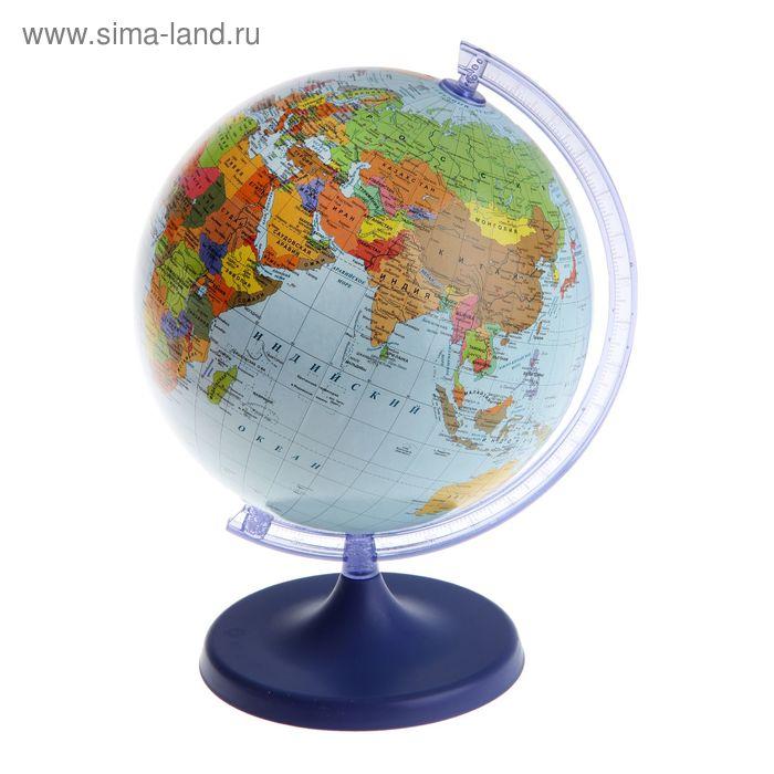 Глобус политический диаметр 220мм