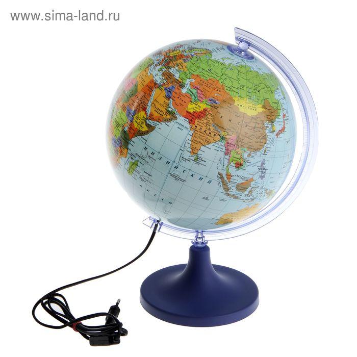 Глобус политический диаметр 250мм, с подсветкой