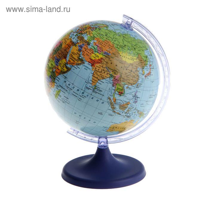 Глобус политический диаметр 160мм
