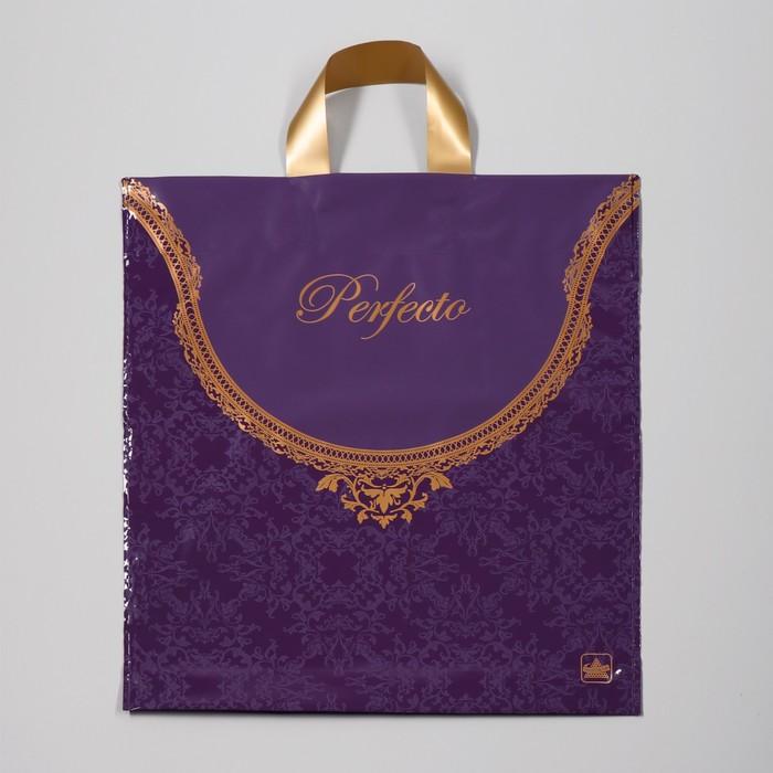 """Пакет """"Перфекто Фиолет"""", полиэтиленовый с петлевой ручкой, 40 х 37 см, 95 мкм - фото 308291573"""