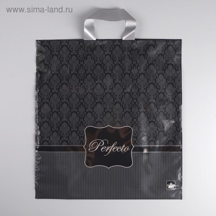 """Пакет """"Перфекто Сильвер"""", полиэтиленовый с петлевой ручкой, 40х30 см, 95 мкм"""