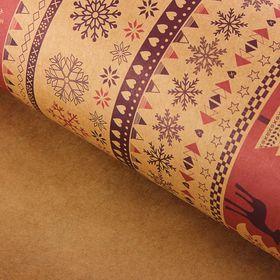 Бумага упаковочная крафт 'Скандинавский узор' сиреневый, 50 х 70 см, 10 шт Ош