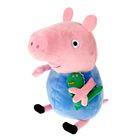 Мягкая игрушка «Джордж с динозавром», 40 см