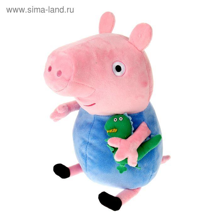 Мягкая игрушка «Джордж с динозавром»