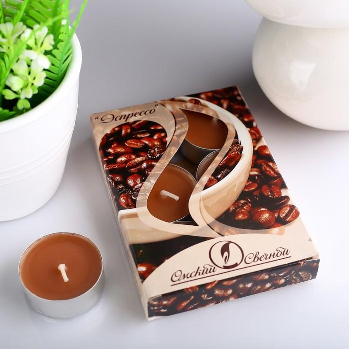Набор чайных свечей ароматизированных «Эспрессо», 12 г, 6 штук - фото 1706500