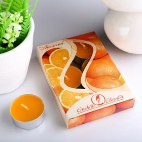 Набор чайных свечей ароматизированных «Апельсин», 12 г, 6 штук