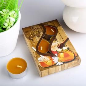 Набор чайных свечей ароматизированных «Мёд», 12 г, 6 штук