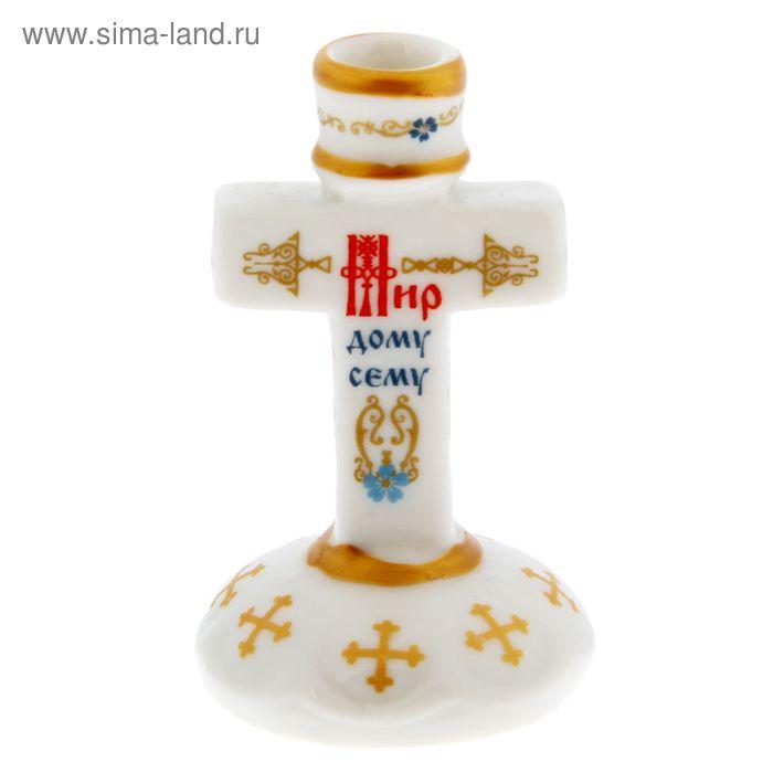 """Подсвечник """"Крест"""", мир дому сему"""