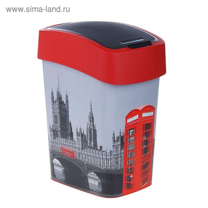 """Контейнер для мусора 25 л """"Flip Bin. Лондон"""""""