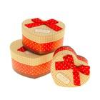 Набор коробок 3в1 сердце, красный