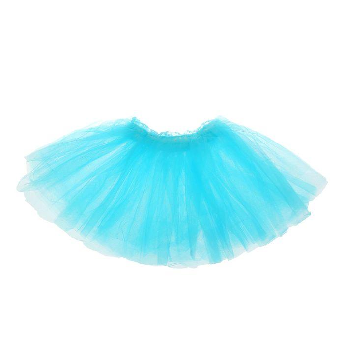 Карнавальная юбка «Объем», 5 слоёв, 4-6 лет, цвет голубой