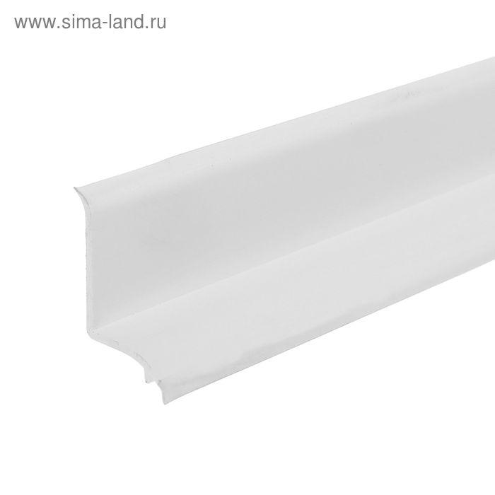Плинтус ПВХ на ванну на плитку самоклеющийся Белый 1,85м
