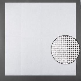 Канва для вышивания, Aida №14, 50х50см, цвет белый Ош