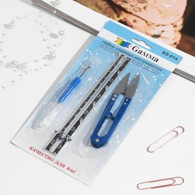 Набор инструментов для шитья, 3 предмета, SS-014