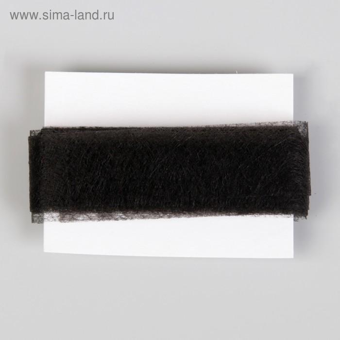 Паутинка клеевая, ширина 15мм, 3м, цвет чёрный