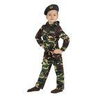 Карнавальный костюм «Спецназ», куртка с капюшоном, брюки, берет, рост 104 см - фото 106540165