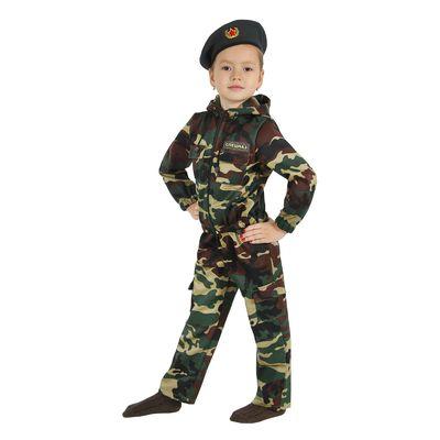 """Карнавальный костюм """"Спецназ"""", куртка с капюшоном, брюки, берет, рост 104 см"""