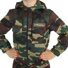 Карнавальный костюм «Спецназ», куртка с капюшоном, брюки, берет, рост 104 см - фото 106540166