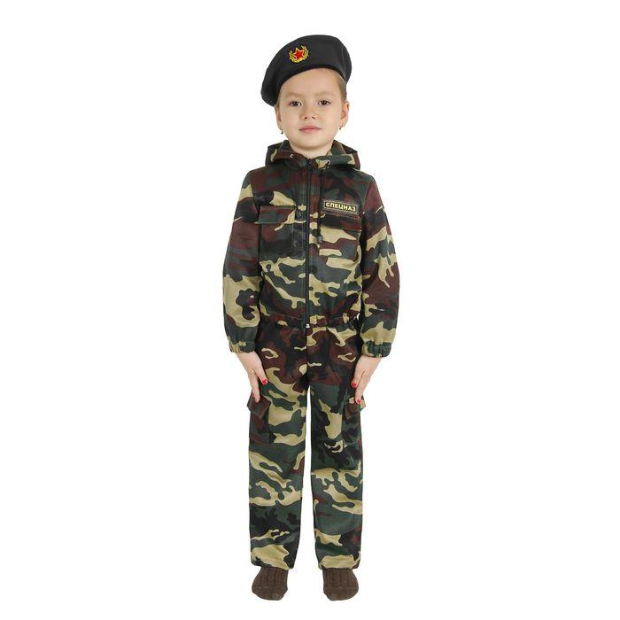 Карнавальный костюм «Спецназ», куртка с капюшоном, брюки, берет, рост 110 см - фото 76126888