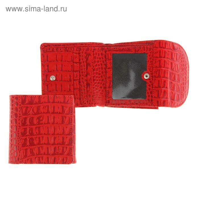 Кошелёк женский складной, 2 отдела, отдел для монет, красный кайман