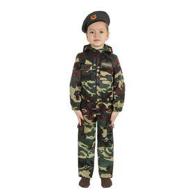 Карнавальный костюм «Спецназ», куртка с капюшоном, брюки, берет, рост 116 см
