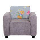 Кресло ASTRA 92 (серый), TOY 01 (серый), 59х55х47см, двп/дсп, поролон, меб.ткань