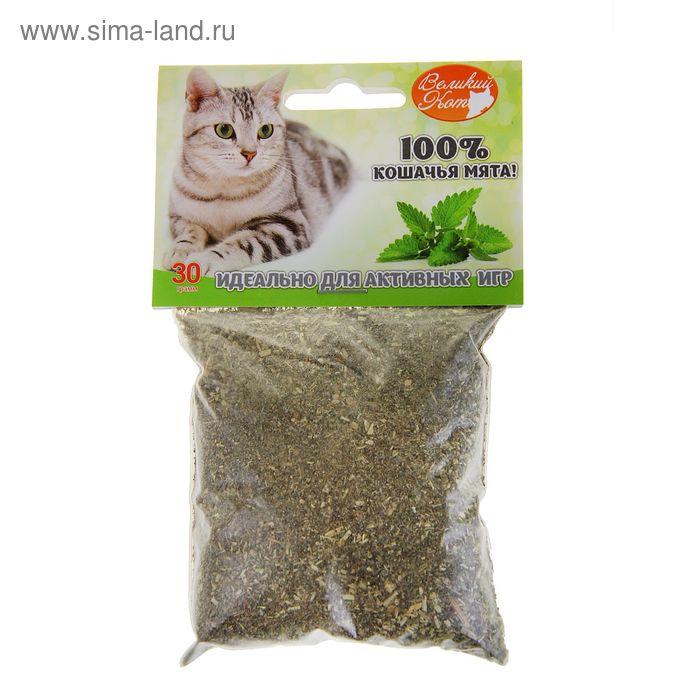 Кошачья мята (молотая) 30 гр