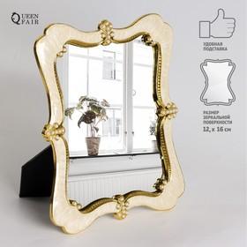 Interior mirror Versailles mirror — 18 × 22 cm, beige/gold