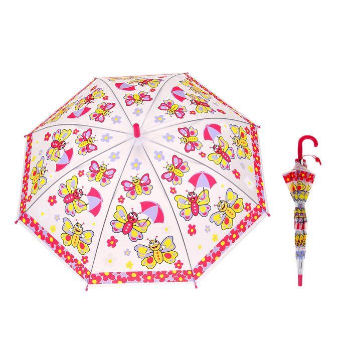 """Зонт детский полуавтоматический """"Бабочки"""", со свистком, r=38,5см, цвет розовый/жёлтый"""