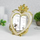 """Зеркало интерьерное """"Версаль"""", с жемчугом, с эмалью, в форме сердца, цвет кремовый"""