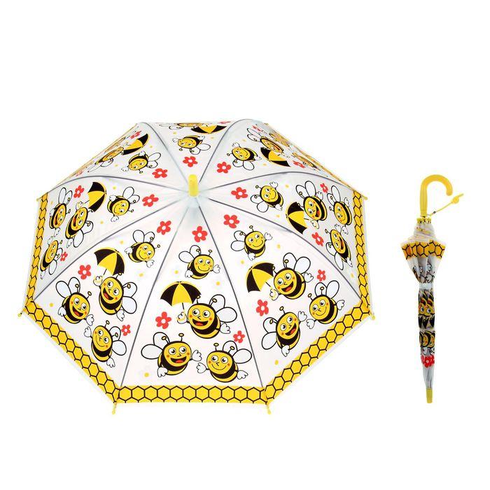 """Зонт детский полуавтоматический """"Пчёлки"""", со свистком, r=38,5см, цвет жёлтый"""
