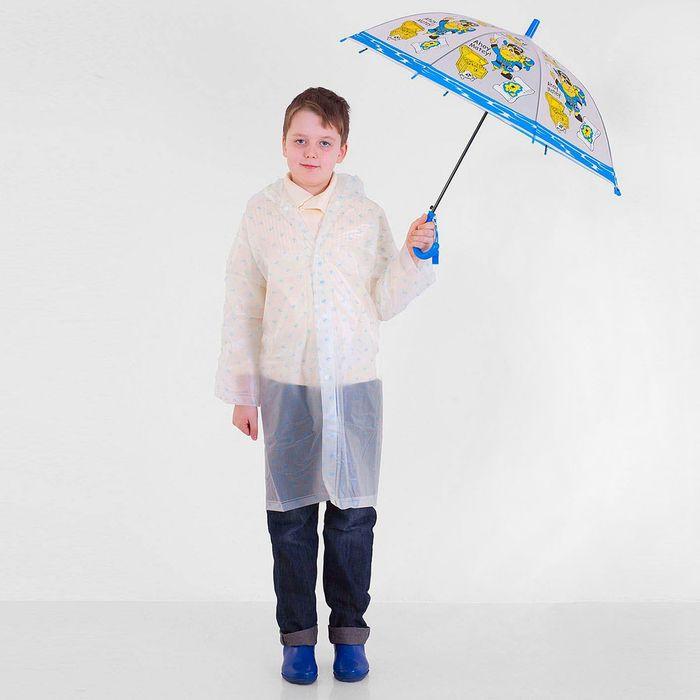 """Зонт детский полуавтоматический """"Пираты"""", со свистком, r=38,5см, цвет синий"""