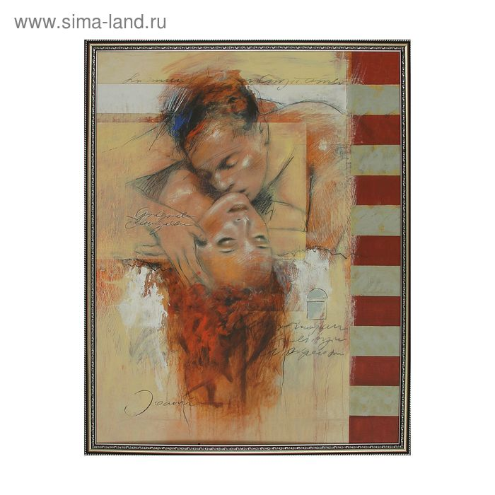 """Картина """"Нежный поцелуй"""""""