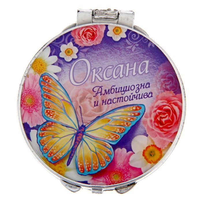 """Именное зеркало """"Оксана"""""""